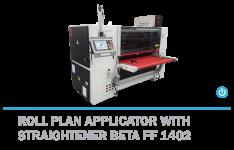 header-lines-applicator